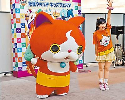 日本兴起《妖怪手表》游戏 人气直逼皮卡丘(图)