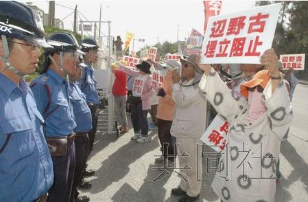 日防相称拥护菅义伟决定 5年内停用普天间机场