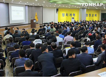 韩国小党派民主党宣告成立禁止更改党名(图)
