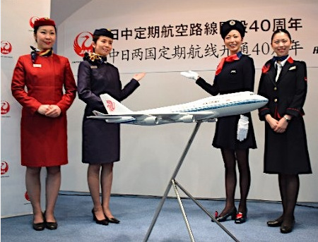 媒体称中日航空界庆通航40周年空姐着复古制服