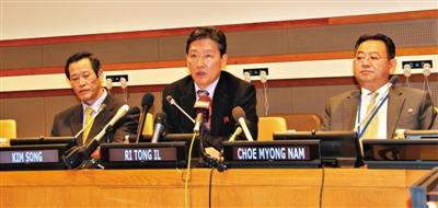 朝鲜召开人权说明会首次承认存在劳动改造营