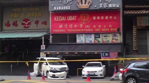 吉隆坡发生手榴弹爆炸14人受伤 包括2名中国人