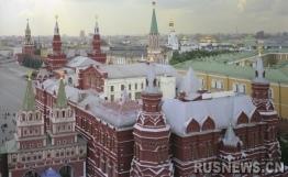 俄官员:俄未发展军国主义 对俄孤立政策行不通