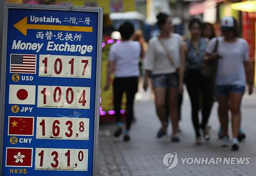 韩媒:访韩中国游客增加带动韩国货币兑换商增多