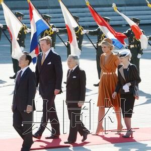 日本天皇迎接荷兰国王夫妇 谈及中小企业合作