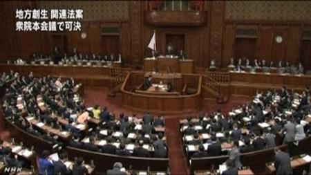 日本少子化现象严重 安倍指示推进政策鼓励生育