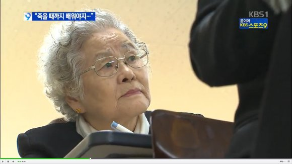 韩国高考最大考生为81岁老奶奶 想学设计专业
