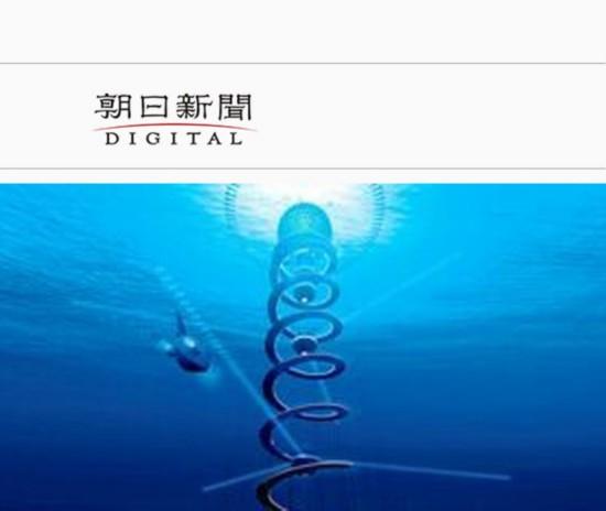 日本公司拟建深海未来城市 可躲避地震灾害