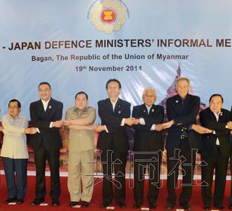日本与东盟举行防长会议 就防卫合作达成共识