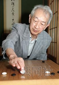 """""""昭和棋圣""""吴清源去世一生致力培养棋手(图)"""
