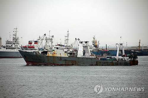 韩渔船沉没海域天气情况恶化搜救工作暂停