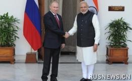 普京会晤印度总理:俄印合作正逐步向前发展