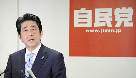 日媒:安倍继续执政将继续令日元贬值股市上涨