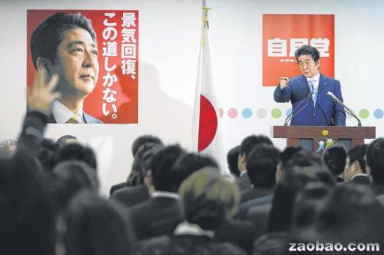 安倍胜选后推进落实修宪 将提交集体自卫权法案