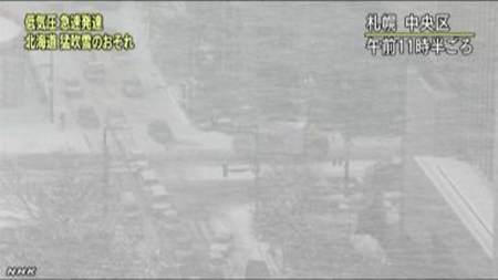 日本北海道将迎暴风雪天气气象厅呼吁小心雪崩