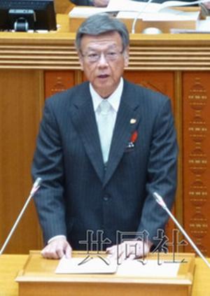 冲绳知事新年致辞重申反对美军基地搬迁计划