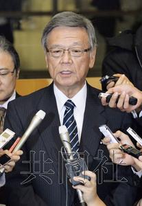 日媒:冲绳知事惨遭安倍冷遇 或致中央地方对立