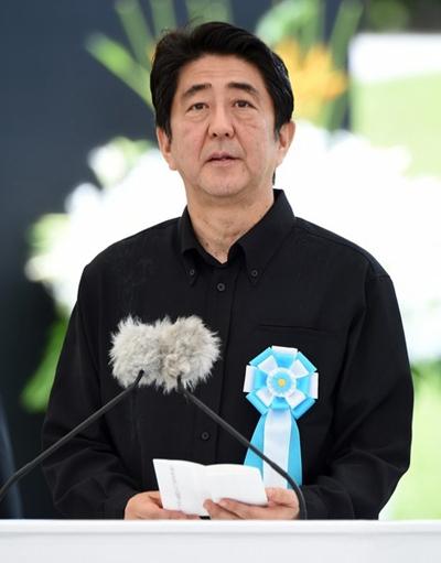 日本冲绳悼念二战死难者 提及反对美军基地搬迁