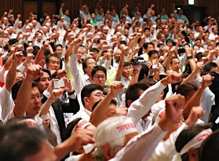 日本上千民众集会要求政府保护国内农产品(图)