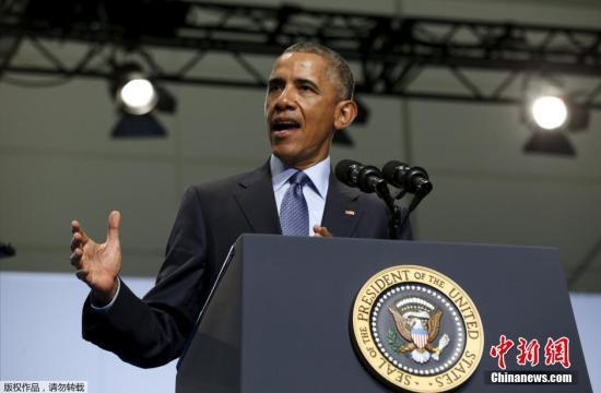 """奥巴马忆""""9·11"""":第一次意识到美国也会遭攻击"""