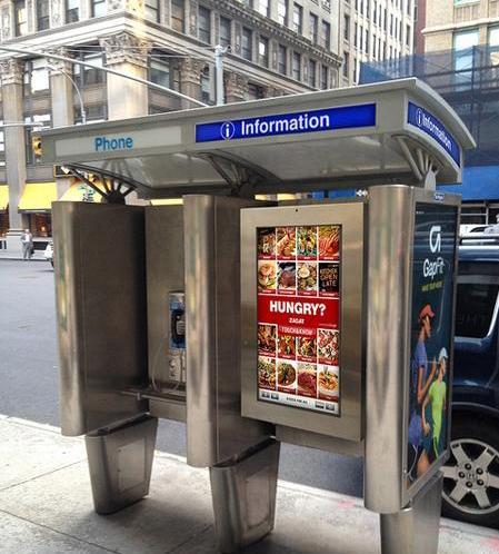 美国纽约拟将电话亭变WiFi热点 市民忧数据外泄