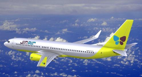 韩载163人客机因舱门未关严返航 乘客出现头疼现象
