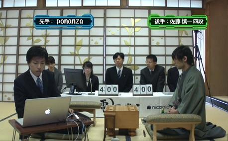 日本将棋人机大战开幕 电脑软件PONANZA先下一城