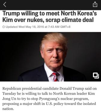 特朗普:若当选美国总统我会与金正恩见面谈一谈