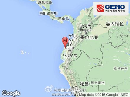 厄瓜多尔发生6.7级地震震源深度10千米