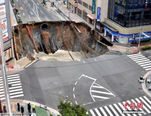 日本福冈博多站再次发生路陷警方检察后解封道路