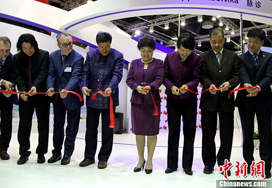 第二届世界传统医学体系国际论坛在莫举行