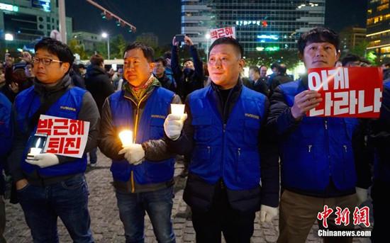 """朴槿惠弹劾案获通过""""干政门""""掀韩国政坛巨浪"""