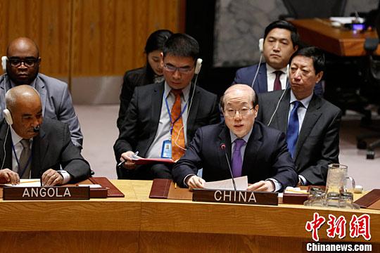 安理会讨论朝鲜人权中俄等五国反对