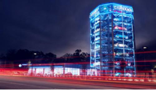八层楼高!全球最大自动贩卖机投币可买汽车(图)