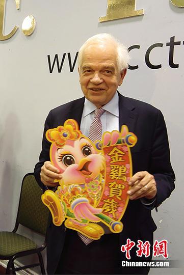 加拿大候任驻华大使称自己出使中国有优势