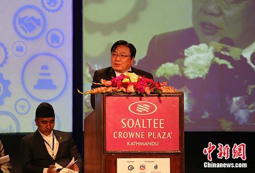 第二届尼泊尔基础设施峰会在加德满都举行