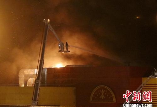 莫斯科一商场发生大火 3000余人被疏散