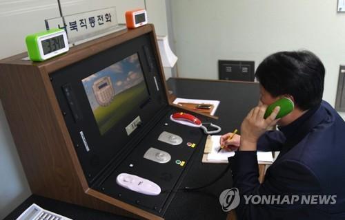 重启板门店热线,朝韩关系出现积极信号