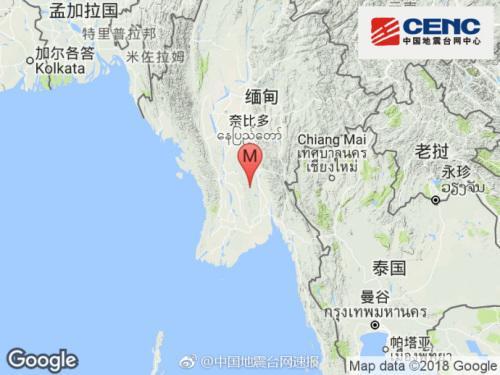 缅甸发生6.2级地震震源深度10千米