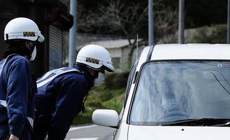 外媒:不明身份人士在日本福冈市用刀刺伤3人