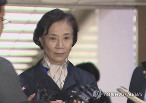 韩警方因涉暴嫌疑对大韩航空会长夫人申请拘捕令