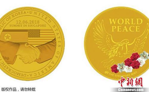 新加坡推出朝美首脑会晤限量版纯金纪念章数小时售罄