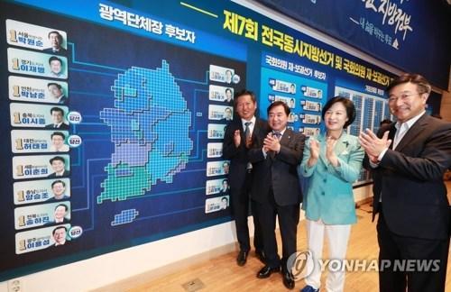 韩国执政党议席数增至130席成功掌握国会主导权