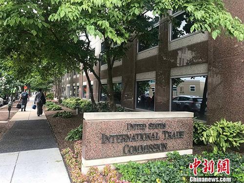 """美举行新一轮对华""""301调查""""关税听证会众多业界代表反对加税"""