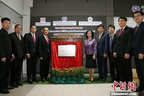 """泰中""""一带一路""""合作研究中心在泰国曼谷揭牌"""