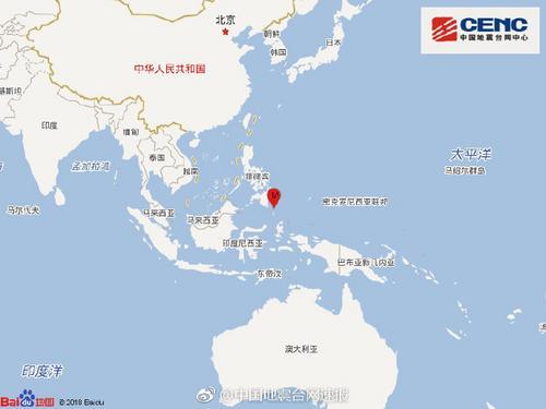 棉兰老岛附近海域发生5.7级地震 震源深度70千米