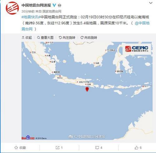 印尼爪哇岛以南海域发生5.4级地震震源深度10千米