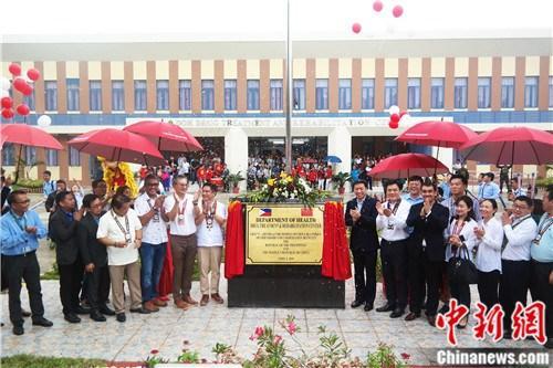 中国援建菲律宾戒毒中心项目全面移交