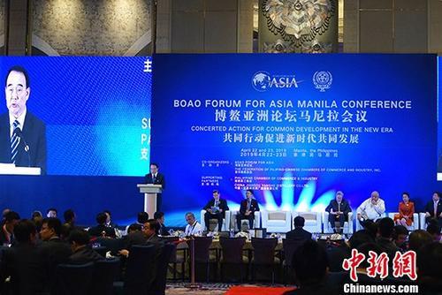 博鳌亚洲论坛马尼拉会议开幕助菲律宾讲好成功故事