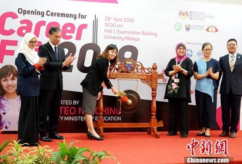 马来西亚首届中资企业专场招聘会举行